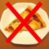 断食ダイエット【1日・3日間・1週間】リバウンドは?